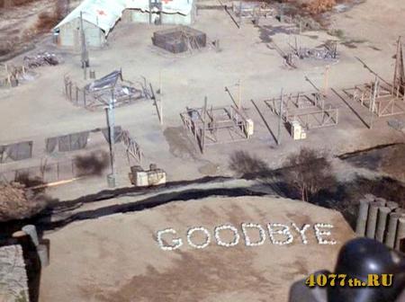 Goodbye, Farewell and Amen (До Свидания, Прощайте и Аминь...). Сезон 11. Эпизод 16.